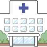 リハビリに役立つ家庭の医学(6/12)『免疫力UP,膝痛・腰痛解消,不眠解消の方法』